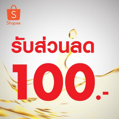 shopee promo code thailand 2018
